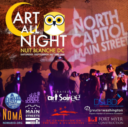 Art All Night 2015 graphic 2015 09 22
