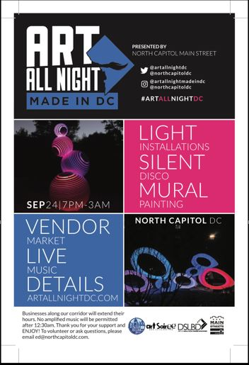 art-all-night-dc-north-capitol-2016