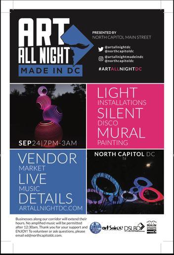 art-all-night-dc-north-capitol-2016