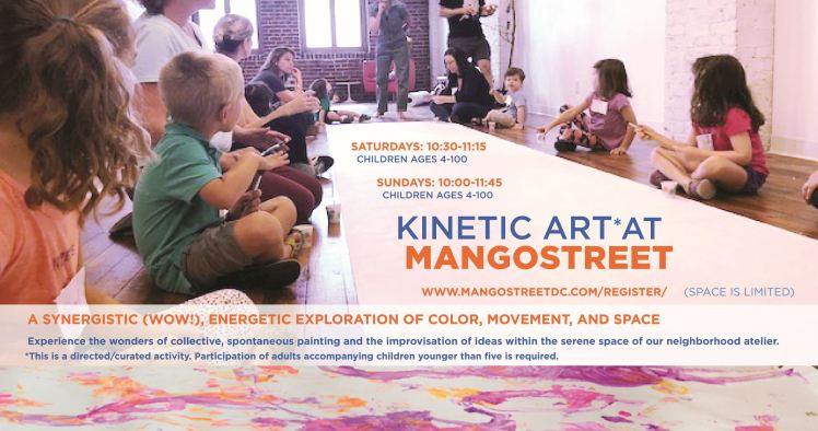 Mango Street 2018 Kinetic Art #2